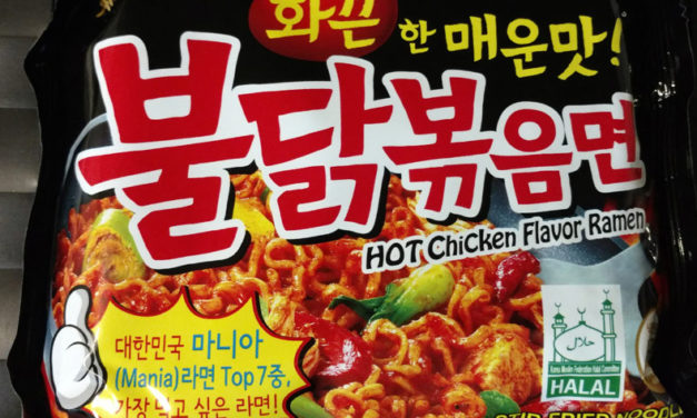 Is this the Spiciest Ramen you can buy?